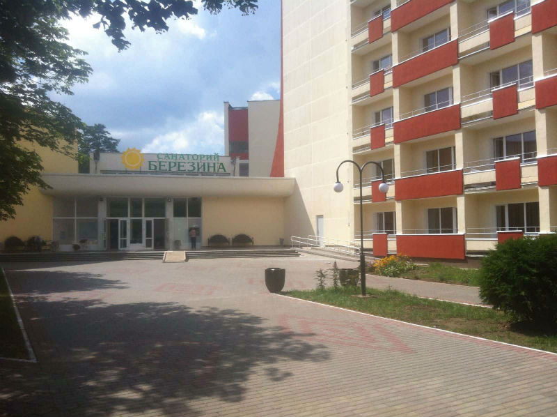 санаторий Березина-1