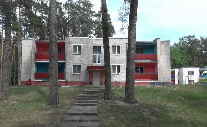 санаторий Качье-1